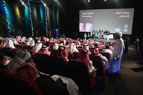 Ajyal Youth Film Festival