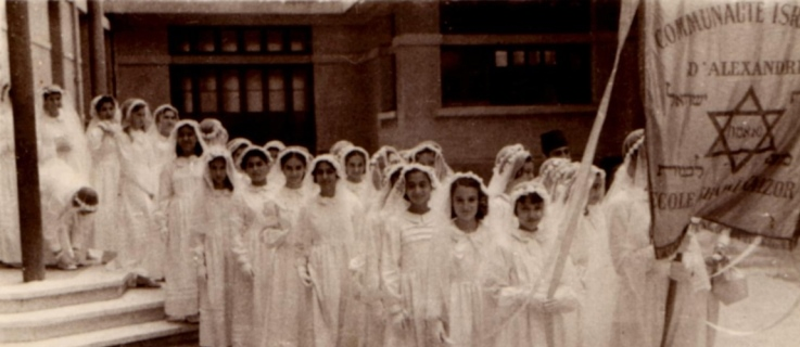 Egyptian Alexandria Jewish girls