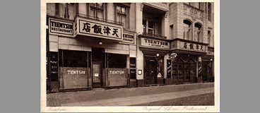 "The ""Tientsin"" on a contemporary postcard"