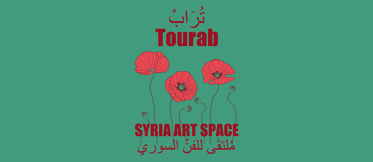 Tourab: Syria Art Space