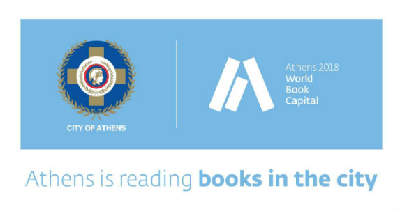 Athens World Capital of Books 2018