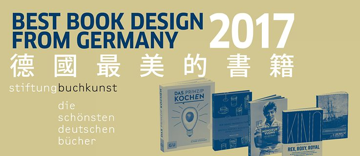 Best Book Design from Germany 2017