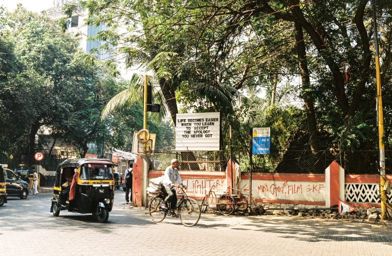 Hill Road, the location of St. Andrew's Church, known for its message board with sayings, which is the work of Mr Mohan Roche. Chimbai is around the corner.