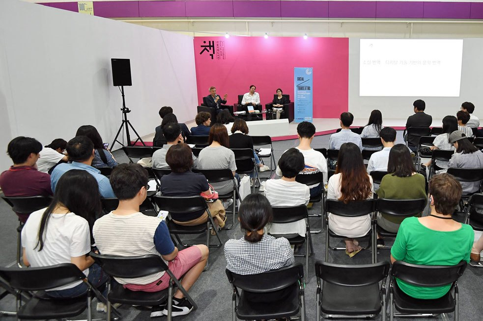 On the podium at the Seoul International Book Fair they discussed…
