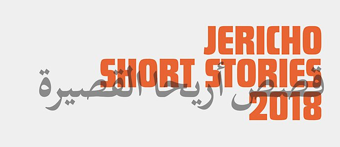 Jericho short stories