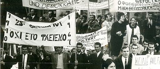 Antidiktatorische Demonstration in der BRD, Oktober 1967
