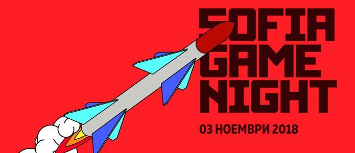 Sofia Game Night 2018