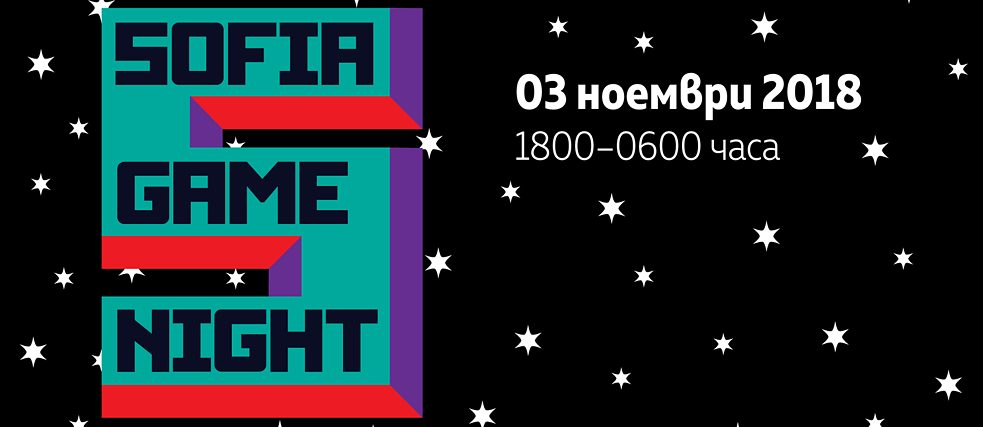 Sofia Game Night 2018b