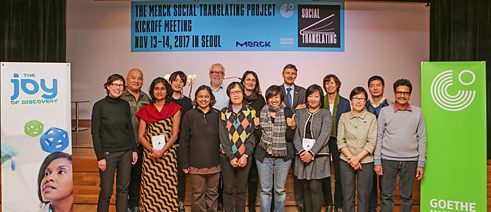 Participants in the Merck Social Translating Project with partner Merck in Seoul.