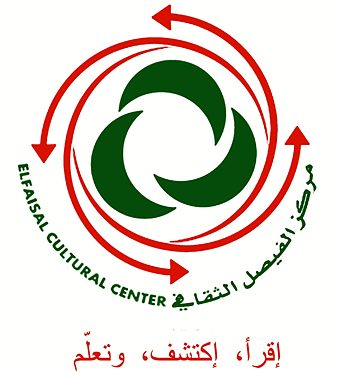 Al Faisal Cultural Center ( FCC )
