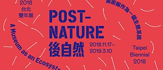 Post-Nature – A Museum as an Ecosystem