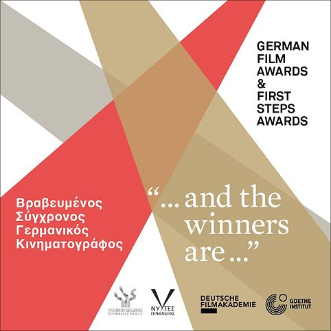Keyvisual Filmfestival ... and the winners are ...