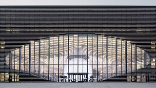 Tianjin Library Auge
