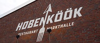 Outside wall of Hobenköök Indoor Market