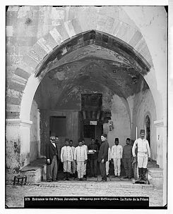 The Entrance of the Prison with Turkish soldiers, photo between 1889 - 1914, Palestine