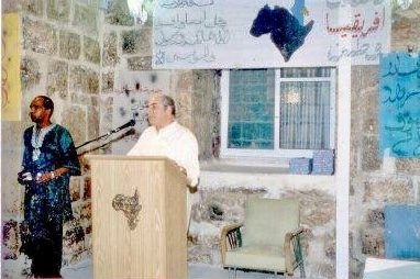 Yasser Qous (left) and Faisal al-Husseini, former PLO representative in Jerusalem, at the opening of the community centre, Jerusalem 1996.