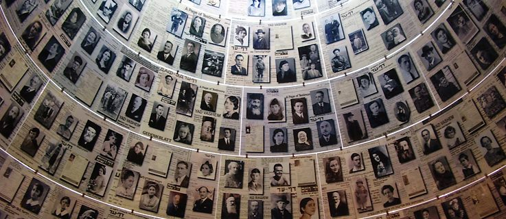 Hall of names in Yad Vashem