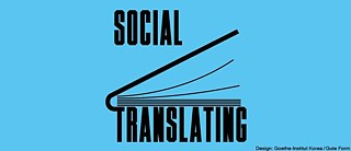 Merck Social Translating Projekt