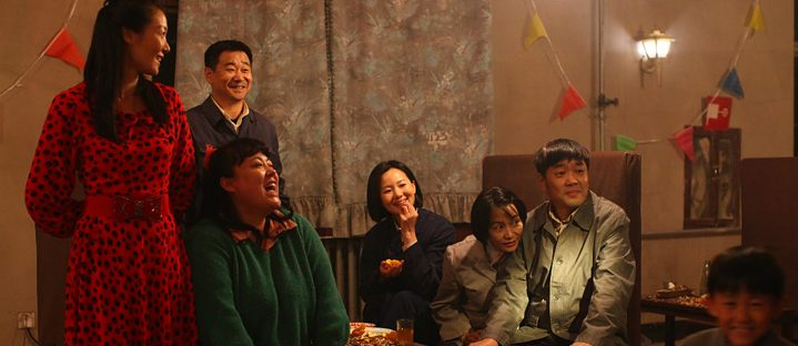 «Di jiu tian chang | So Long, My Son»: Wang Xiaoshuai