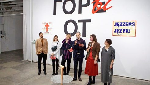 Kick-off event for Movaland at Ў Gallery