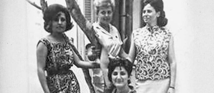 Womanhood: Marios' mother (left) and her friends in Athens during the '60s