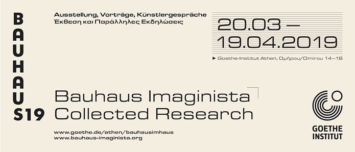 7e2ec025ce Εκδηλωσεις - Ελλαδα - Goethe-Institut Griechenland