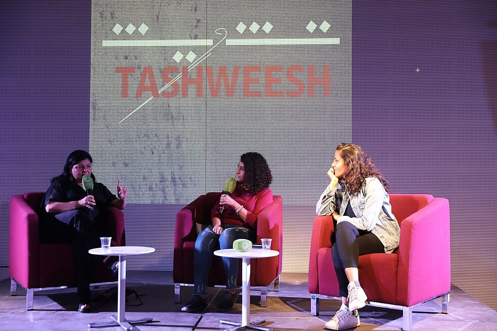 Artist talk with Farah Barqawi and Amira Chebli moderated by Nedjma Hadj Benchelabi