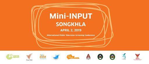 Mini-INPUT Songkhla