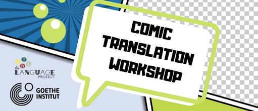 Comic Translation Workshop