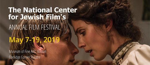 The National Center for Jewish Film's Annual Film Festival