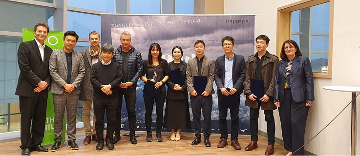 Asian Composers Showcase 2019