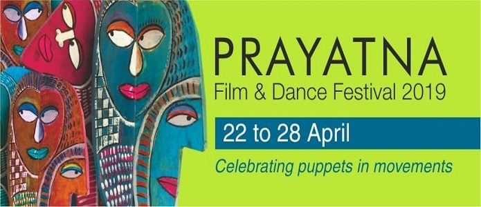 Prayatna Film & Dance Festival