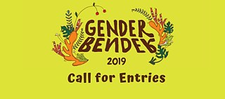 GB 2019 - call for application