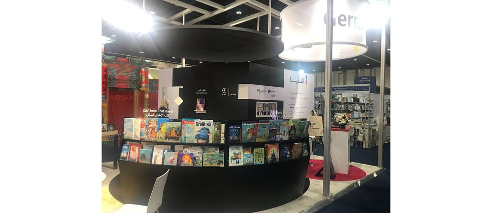Buchmesse- 2019- cover Photo