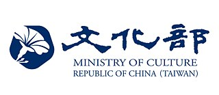 Logo Ministry of Culture Taiwan