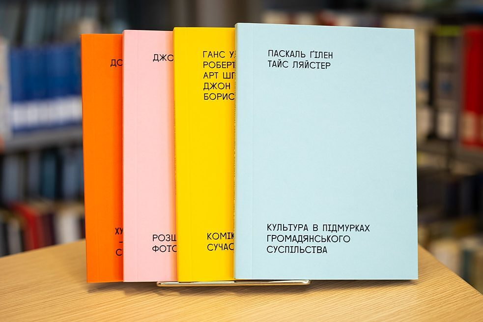 "Shortlist: Reihe ""small run books"", Verlag: IST Publishing, Design: 3Z Studio"
