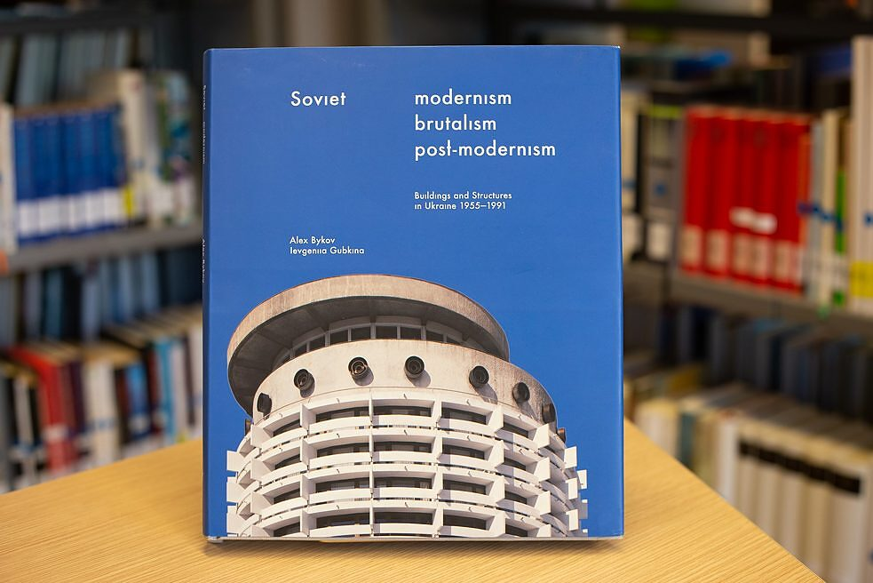 Shortlist: Soviet Modernism. Brutalism. Post-Modernism. Buildings and Structures in Ukraine 1955–1991, Verlag: Osnovy, Fotos: Olexii Bykov, Design: Dmytro Yarynych und Nick Deineko