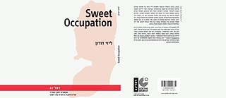 Sweet Occupation