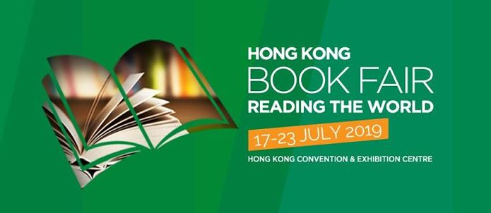 Hong Kong Book Fair 2019