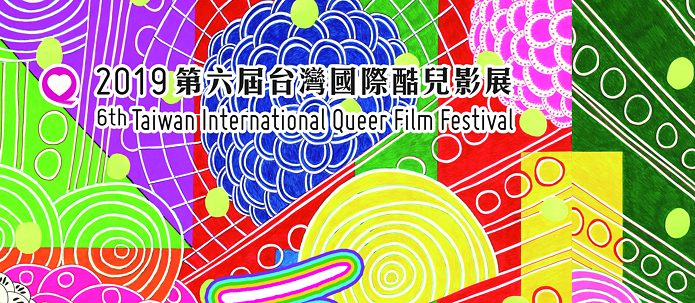 Taiwan International Queer Filmfestival 2019