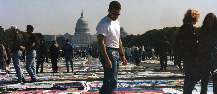 AIDS Memorial Quilt October 1996 © Elvert Barnes