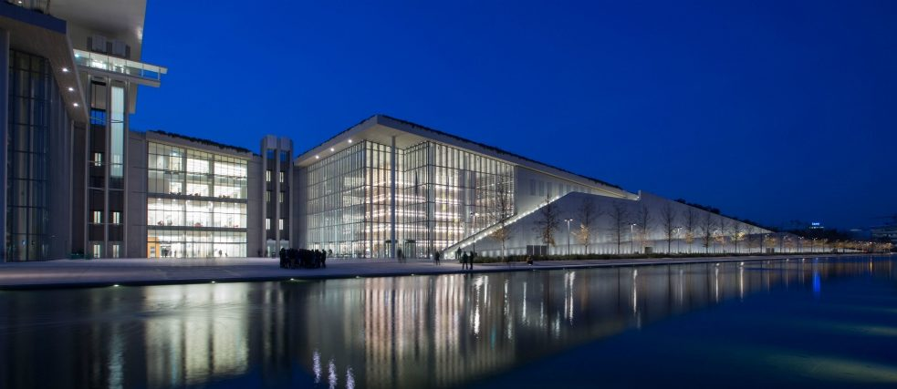 The National Library of Greece 3