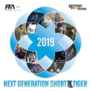 NEXT GENERATION SHORT TIGER