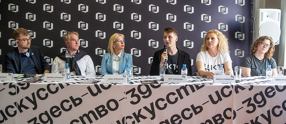 Impressions of the festival 48h Novosibirsk