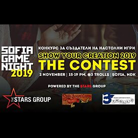 Board Games Contest, Supported by The Stars Group