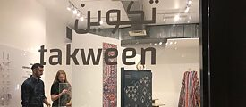 In the Takween exhibition