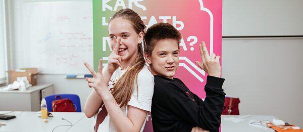 Workshop-Teilnehmer in Jaroslawl