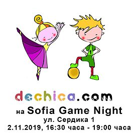 Dechica.com - learn and have fun