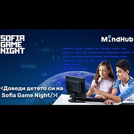 Programming evening with MindHub