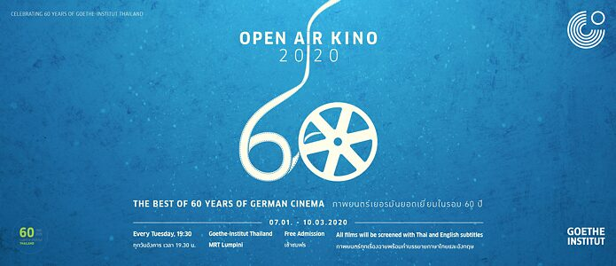 Open Air Kino 2020